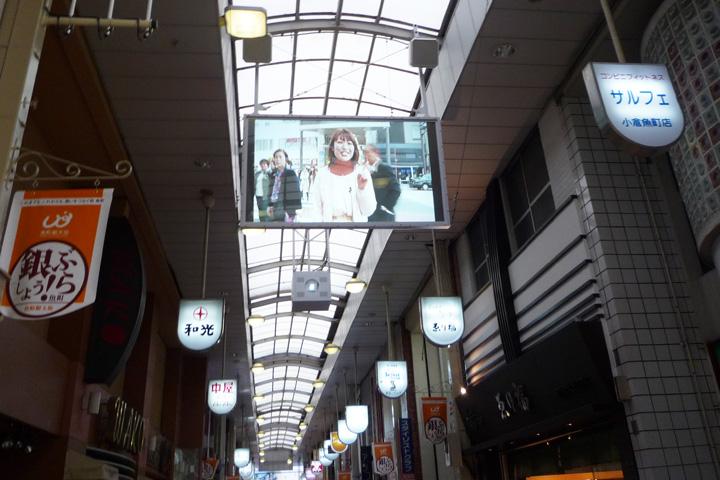 デジタルサイネージ 魚町ビジョン